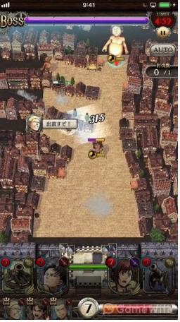 進撃の巨人TACTICSプレイ